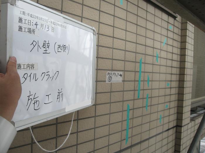 http://r-suntec.co.jp/kurakku%20mae.JPG
